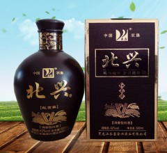 北兴清香型白酒黑瓶【红高粱】 42° 500ml