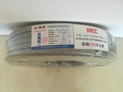 鑫瑞电热带 7×0.42P