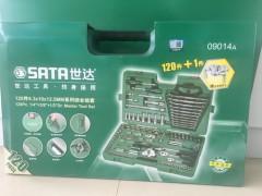 世达120件组套工具 6.3*10*12.5mm