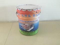 乐化防火漆 20公斤