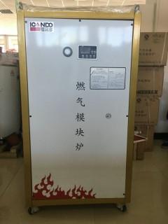 爱客多燃气模块炉 MFK120-N1