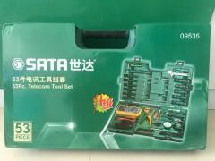 世达53件电讯组套工具