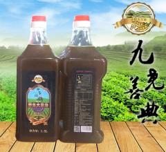 东北野生大豆油 1Lx2瓶/箱