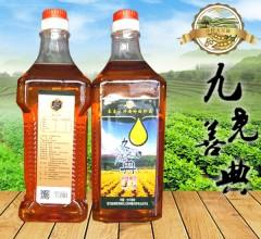 东北非转基因大豆油 1.5Lx4瓶/箱