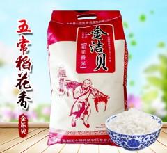 金洁贝 东北大米   五常稻花香米   10kg 正宗五常大米