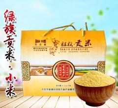 小米 绿族贡米 东北特产  五谷杂粮 古龙特产 0.5kgX8袋