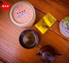 小菜茶(正山小种)特级 茶叶