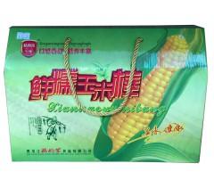 鲜糯玉米棒 粘的笨 口感香甜营养丰富