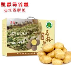 奶香马铃薯(油炸) 2.5kg