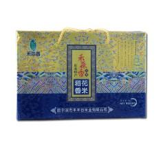 禾淼香(蓝盒) 5kg稻花香米东北特产东北大米