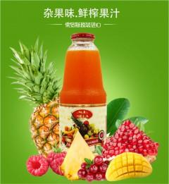 俄罗斯纯果汁1L 多种水果口味