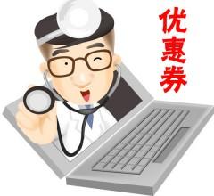 大庆市东风新村中医院