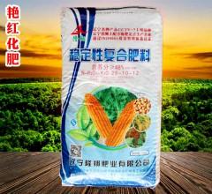 艳红化肥 稳定性复合肥料 40kg