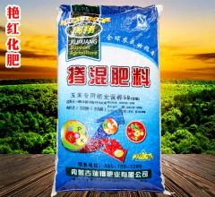 艳红化肥 玉米专用肥全营养59 40kg 掺混肥料
