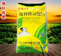 艳红化肥 缓释掺混肥料 40kg 多功能营养驱虫缓释型
