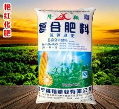 艳红化肥 氮钾追肥 40kg 复合肥料