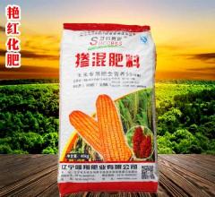 艳红化肥 玉米专用肥全营养55 40kg 掺混肥料