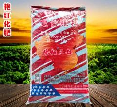 艳红化肥 三铵复合肥 50kg 复合肥料