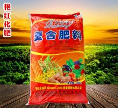 艳红化肥 大地香复合肥料 50kg 纯硫酸钾