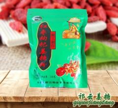 馥山祁云红枣枸杞红糖姜糖粉 248g  驱寒暖胃零食