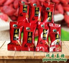 馥山祁云 姜糖•枸杞(散)驱寒暖胃零食 1斤