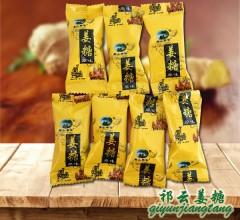 馥山祁云 姜糖•原味(散)驱寒暖胃零食