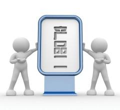 《创业型教师培训系统》-战略合伙人100人