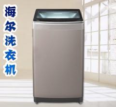 海尔洗衣机  MS70-BZ1528