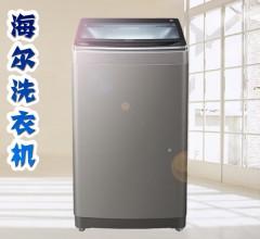 海尔洗衣机  S7528BZ51