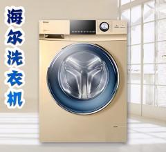 海尔洗衣机  G80728BX12G
