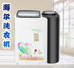 海尔洗衣机  FMS100-B261U1