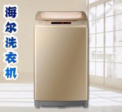 海尔洗衣机 B10018F31