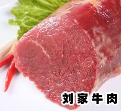 牛臀肉 32元/斤 当天订购满10斤厂家配货