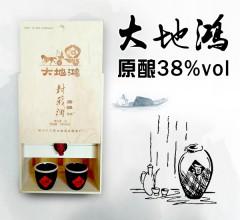 大地鸿浓香型封藏酒原酿38度 5l