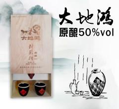 大地鸿浓香型封藏酒原酿50度5l