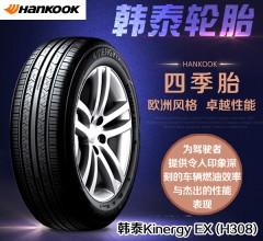 韩泰轮胎Kinergy EX (H308)