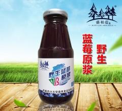盛柏蓝 野生蓝莓原浆 238ml*8瓶/箱