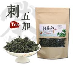 无添加古法炒制逯源野生刺五加茶 250g
