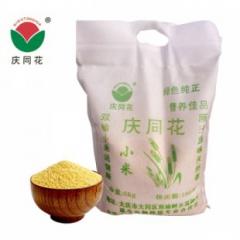 黑龙江特产双榆小米  5千克/袋