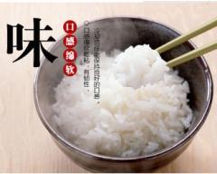 稻花香7元/斤