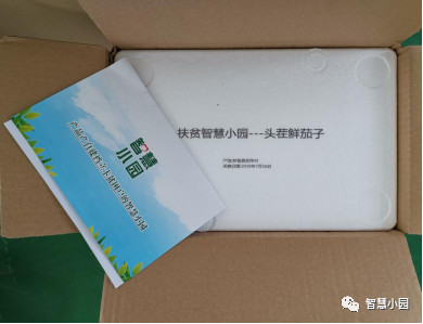 http://www.xiaosbao.com/system/upfiles/shop/article/06166954321154934.jpg