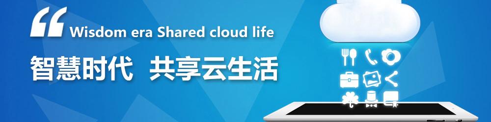 黑龙江省牡丹江农垦信恒电子商务有限公司