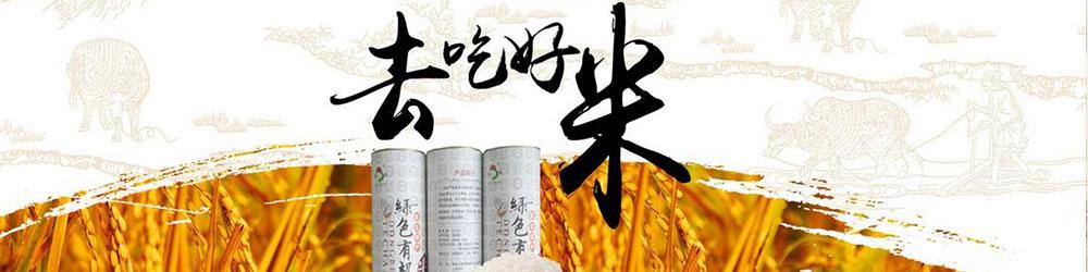 黑龙江崧阳粮油食品有限公司