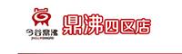大庆市今谷鼎沸餐饮管理有限公司