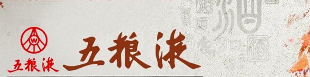 大庆高新区永昌酒水商行