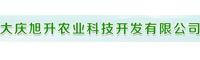 大庆旭升农业科技开发有限公司