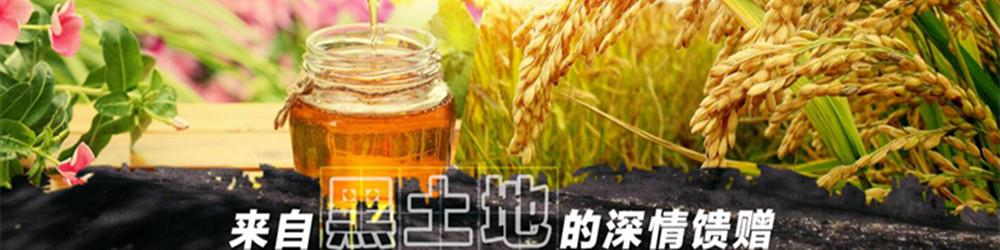 黑龙江农垦五星湖米业有限公司