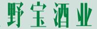黑龙江野宝酒业有限公司
