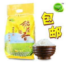 东北大米 稻花香大米 5kg 免淘洗 营养健康
