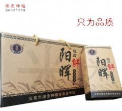 普通稻花香大米真空包装 5千克/袋